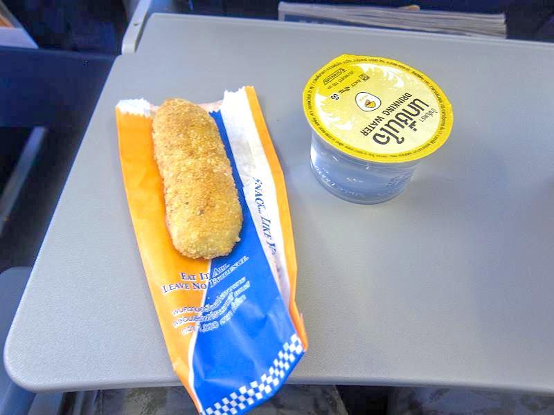 airlines_meal_15.jpg