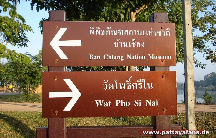 Ban Du Thailand  city images : Ban Chiang Thailand