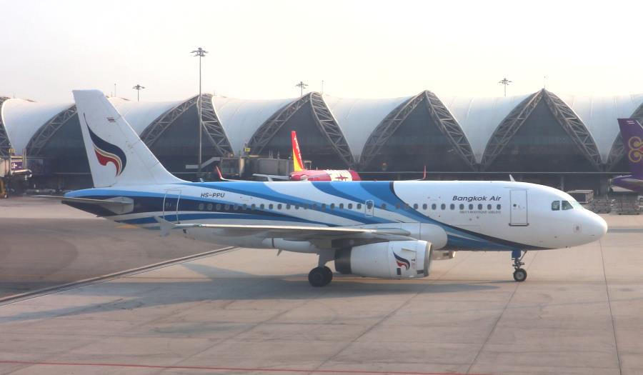 Bangkok Airways Airbus A319-132