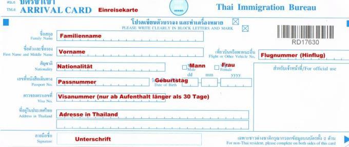 TG 921 - Von Frankfurt nach Bangkok mit Thai Airways