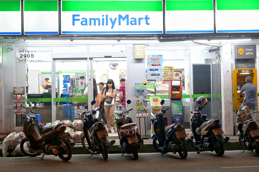 Family Mart Pattaya