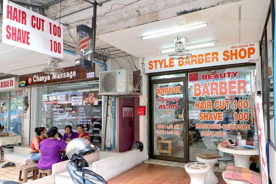 friseur in pattaya haare schneiden und rasieren in thailand. Black Bedroom Furniture Sets. Home Design Ideas