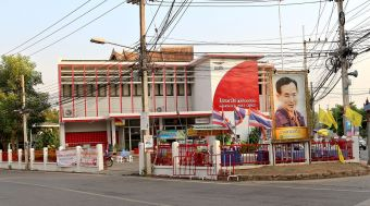 Mae Hong Son Postoffice