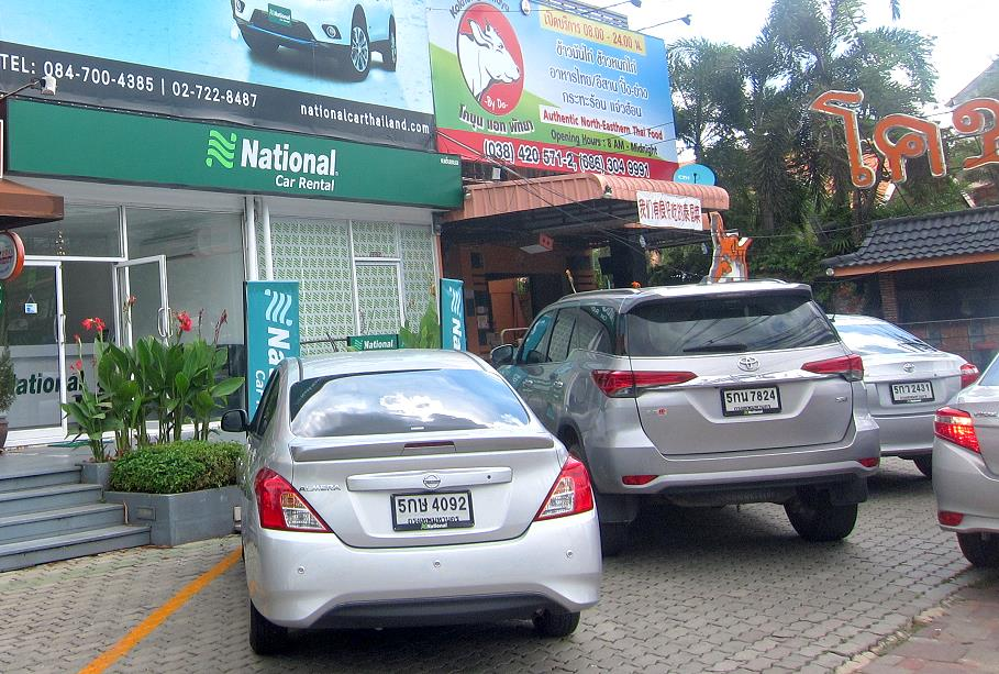 National Car Rental Thailand